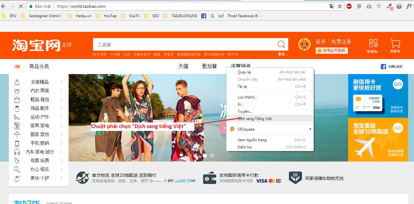 Lựa chọn dịch sang Tiếng Việt để hiểu nội dung web - kinh nghiệm tìm kiếm