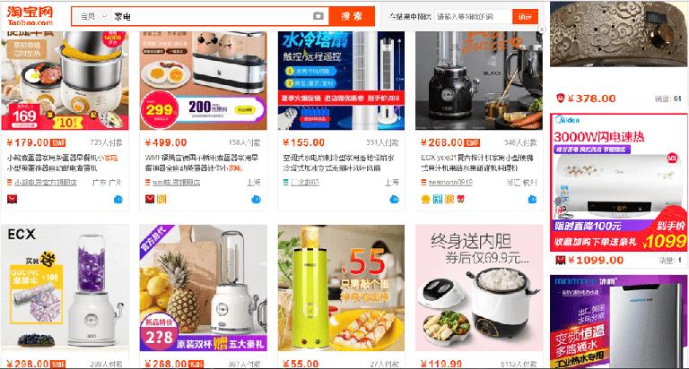 Nhập hàng đồ gia dụng Quảng Châu trên website TMĐT Trung Quốc