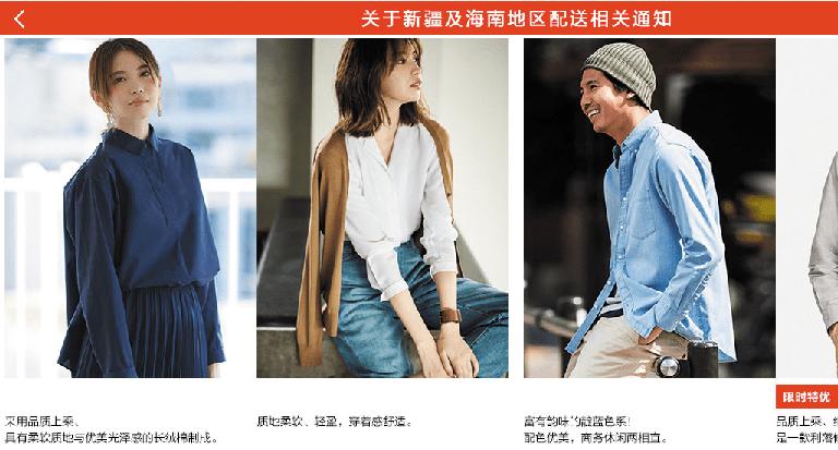 Order hàng thời trang nam nữ Quảng Châu trên Tmall