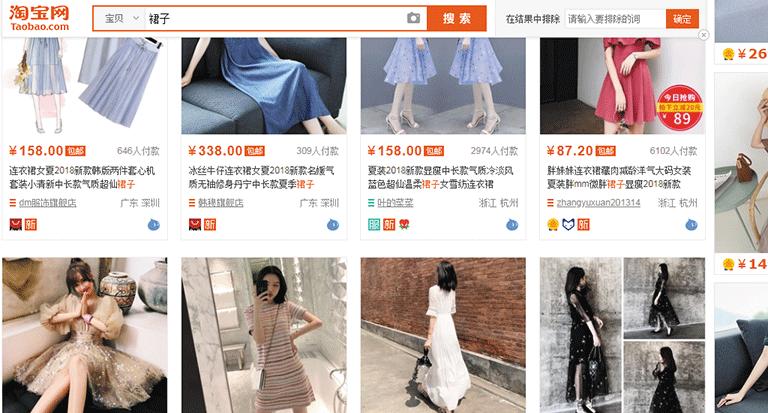 order hàng thời trang Quảng Châu giá sỉ