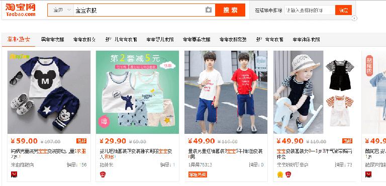 Nhập hàng trẻ em qua website TMĐT Trung Quốc