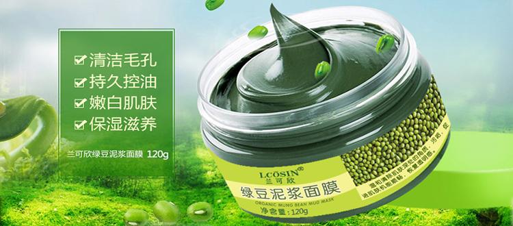 Nhập mỹ phẩm Trung Quốc chính hãng, hàng cao cấp trên Tmall