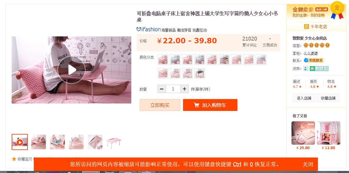 Cửa hàng Momoi - đặt đồ dùng học tập Trung Quốc 1
