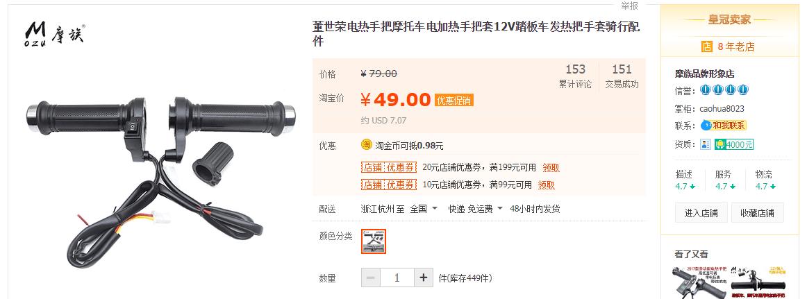 Địa chỉ nhập phụ kiện uy tín trên Taobao