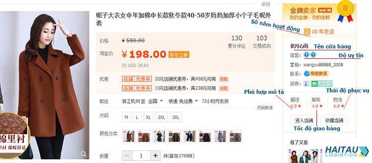 Các tiêu chí đánh giá shop uy tín trên Taobao