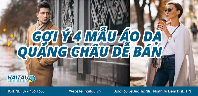 Mẫu áo dạ Quảng Châu dễ bán nhất trên thị trường