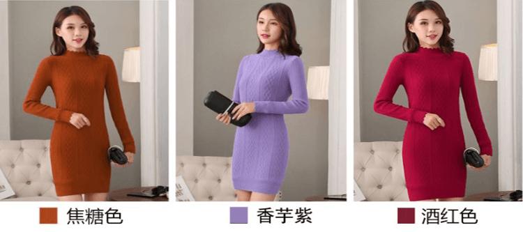 Những mẫu áo len nữ đẹp năm 2019 - áo len dáng dài