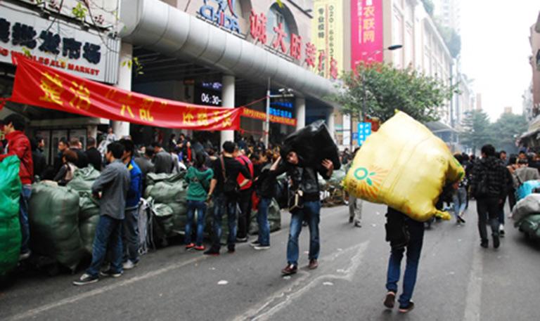 Đánh hàng Quảng Châu