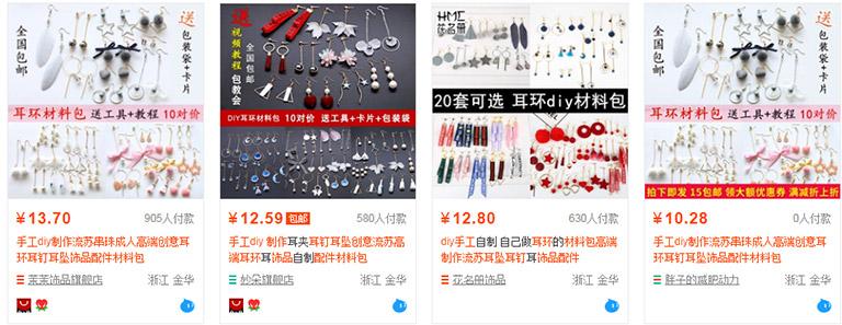 Kinh doanh phụ kiện Quảng Châu