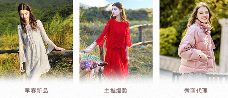 Mẫu váy đầm Quảng Châu bán chạy trên 1688
