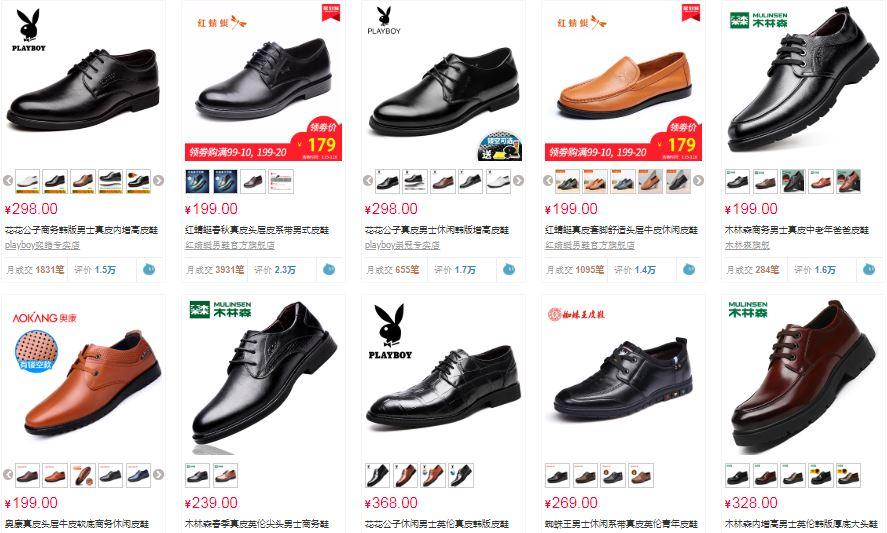 Hàng ngàn đôi giày da nam hiển thị khi bạn tìm kiếm trên Tmall