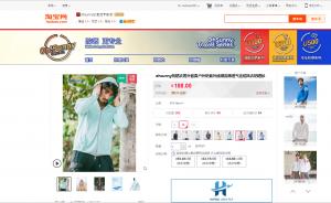 Nguồn hàng áo chống nắng nam Quảng Châu 05