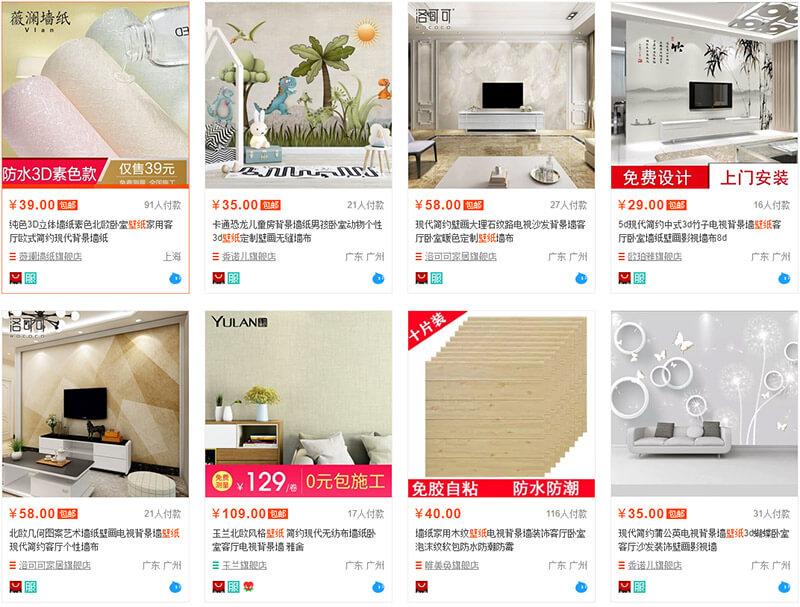 Giấy dán tường Quảng Châu trên Taobao