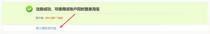 Cách tạo tài khoản Alipay - đăng kí
