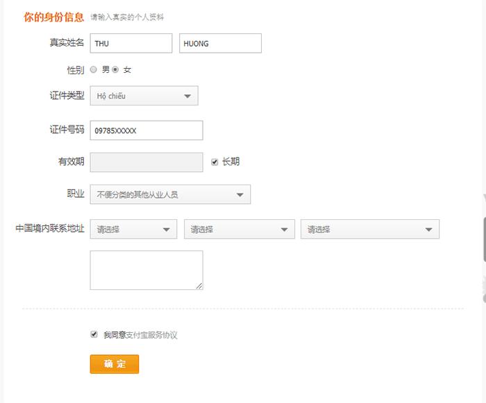 Cách tạo tài khoản Alipay - địa chỉ liên hệ