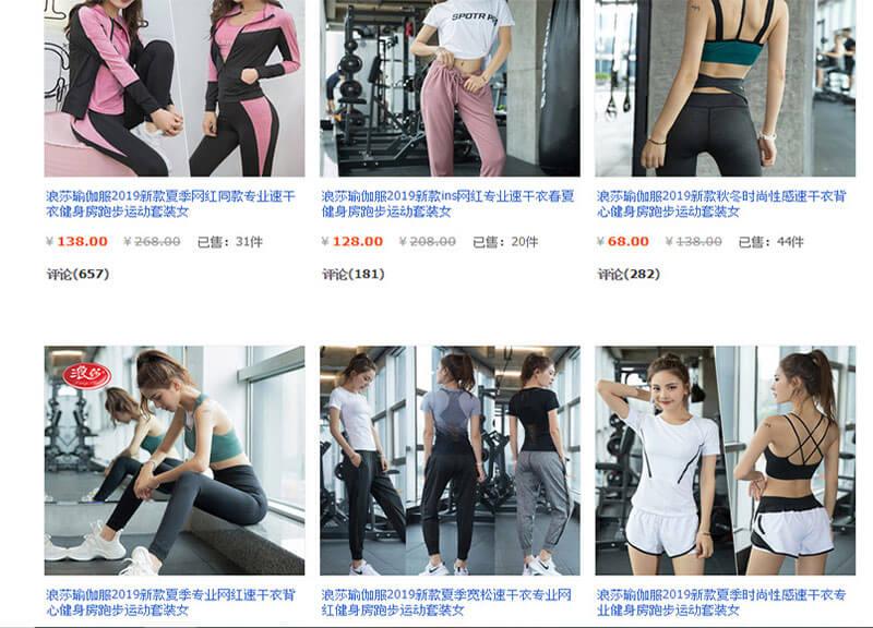 Đồ tập thể dục nữ Quảng Châu - a1