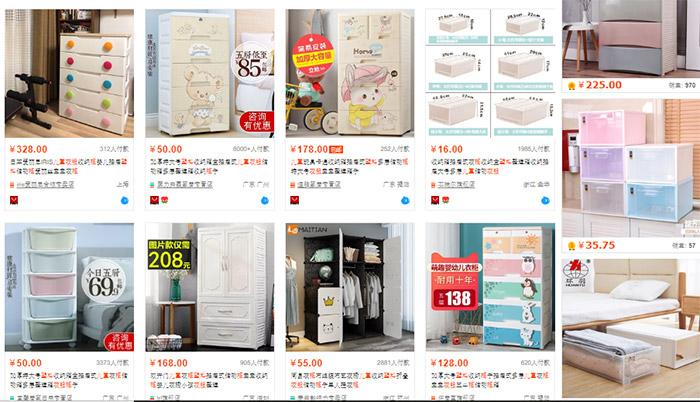 Nhập hàng tủ quần áo trẻ em Trung Quốc qua website TMĐT