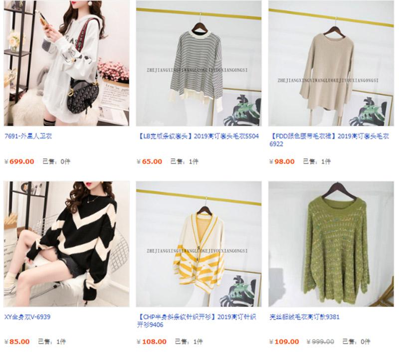 Nhập sỉ áo khoác len Quảng Châu trên các trang TMĐT