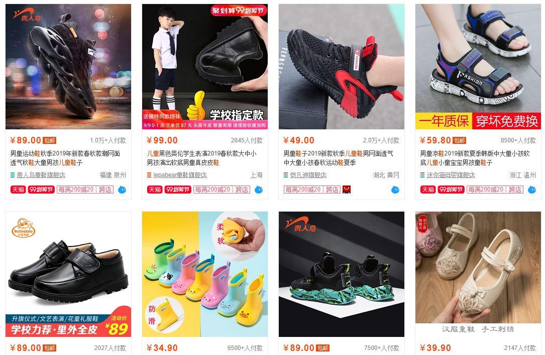 giày dép trẻ em Quảng Châu Taobao
