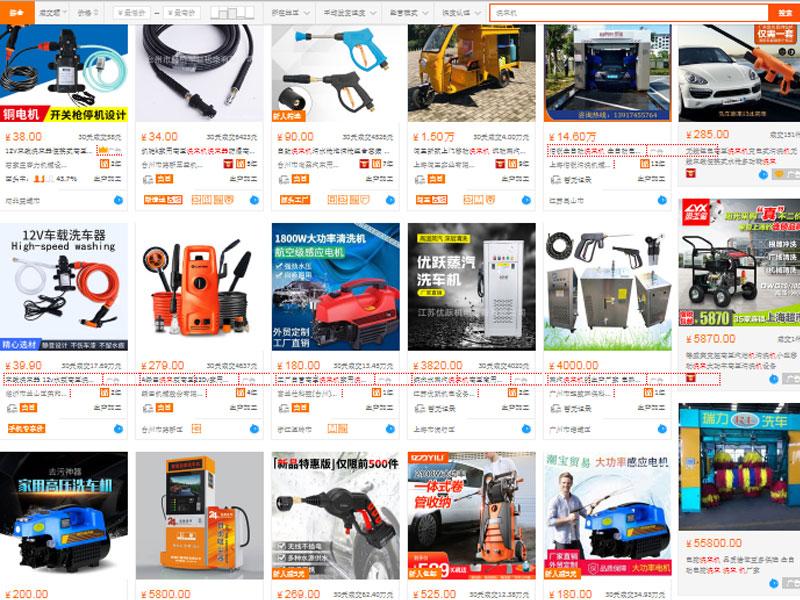 Mua máy rửa xe mini trên website