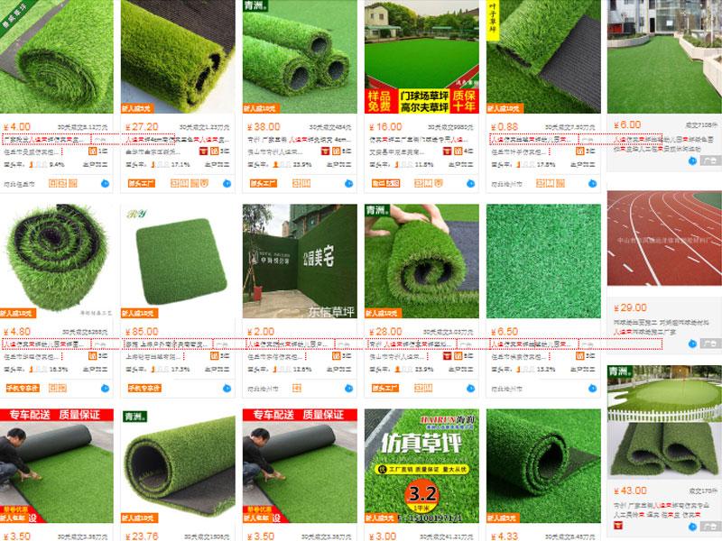 Mua cỏ nhân tạo trên website