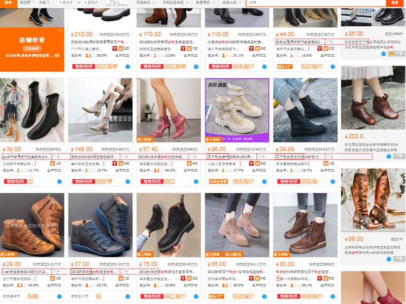 Nhập mua giày boot nữ số lượng lớn trên website