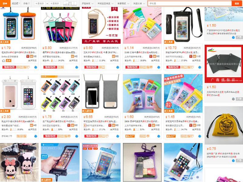Nhập túi đựng smartphone cao cấp trên website TMĐT Trung Quốc