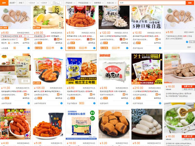 Nguồn hàng bánh kẹo Trung Quốc giá rẻ trên website