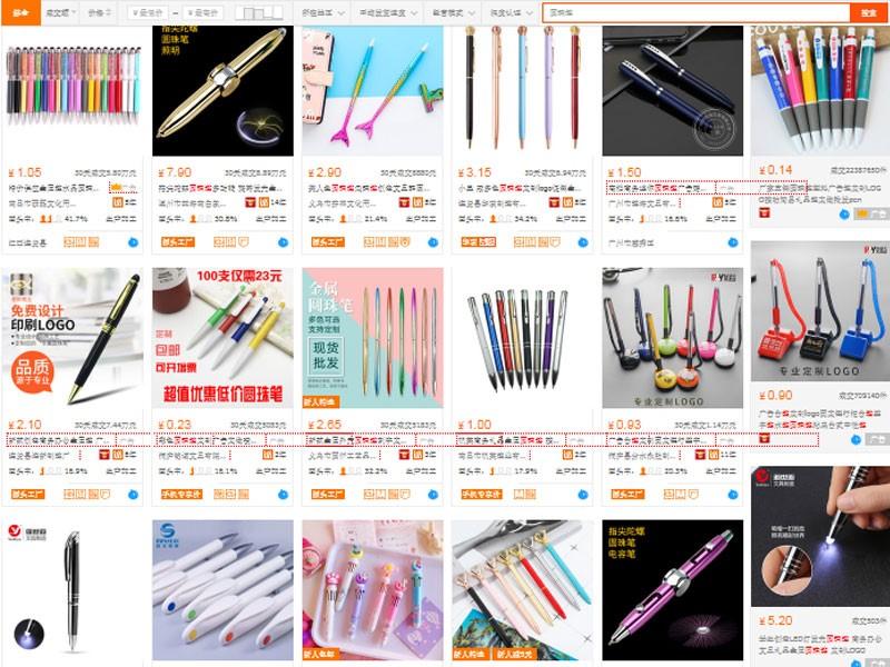 Nguồn hàng bút bi đẹp trên trang TMĐT