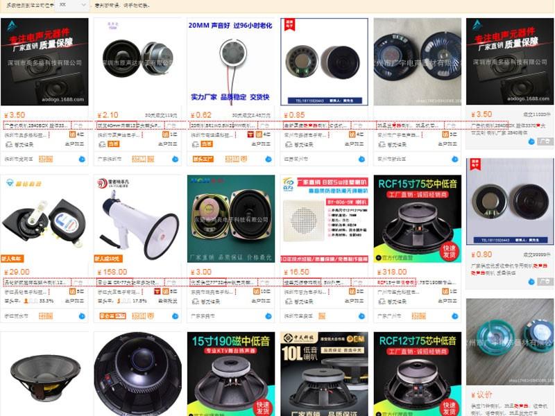 Nhập loa bass 25 trên web mua hàng Trung Quốc