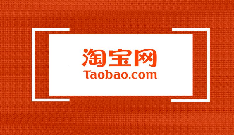 Order hàng Taobao - taobao.com
