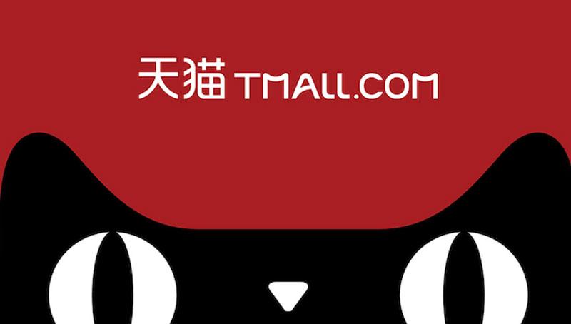 Website TMĐT Trung Quốc uy tín Tmall