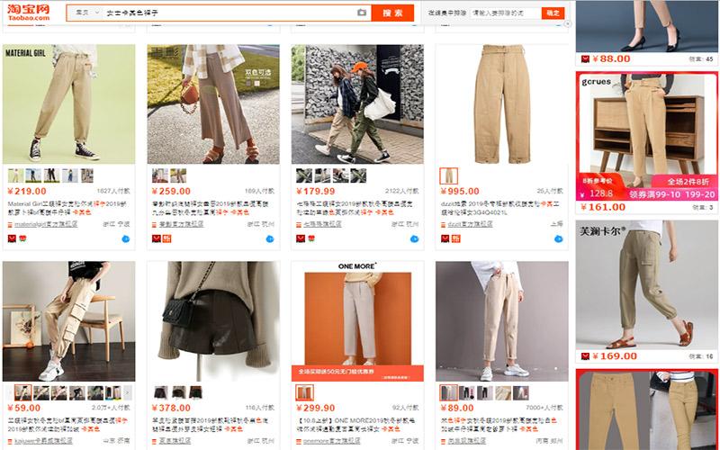 Mua quần kaki nữ trên website