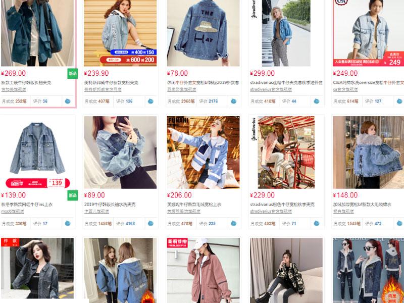 Đặt mua áo khoác jeans nữ trên 1688, Taobao, Tmall