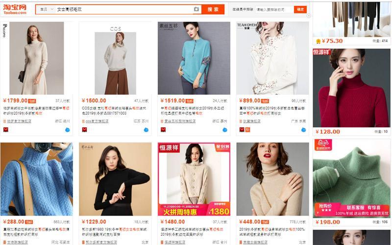 Nguồn hàng áo len cổ lọ nữ trên website Taobao