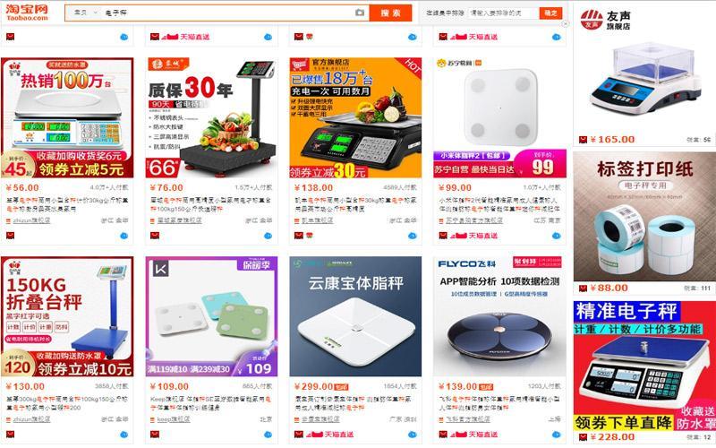 Nguồn hàng cân điện tử giá rẻ trên 1688, Taobao, Tmall