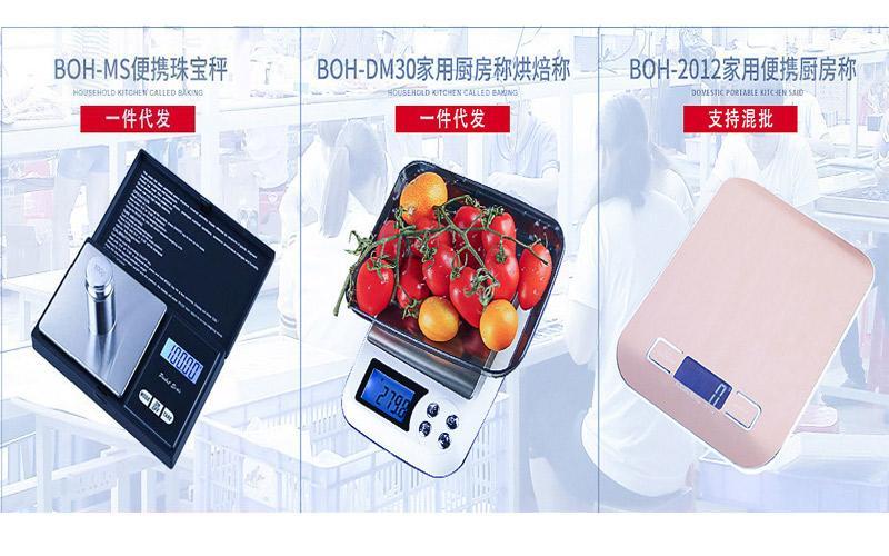 Order cân điện tử Trung Quốc