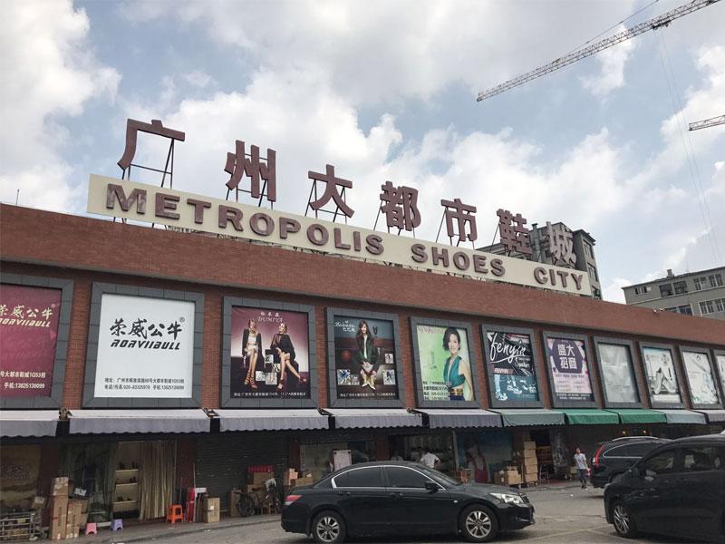 Chợ giày dép Metropolis Shoes city