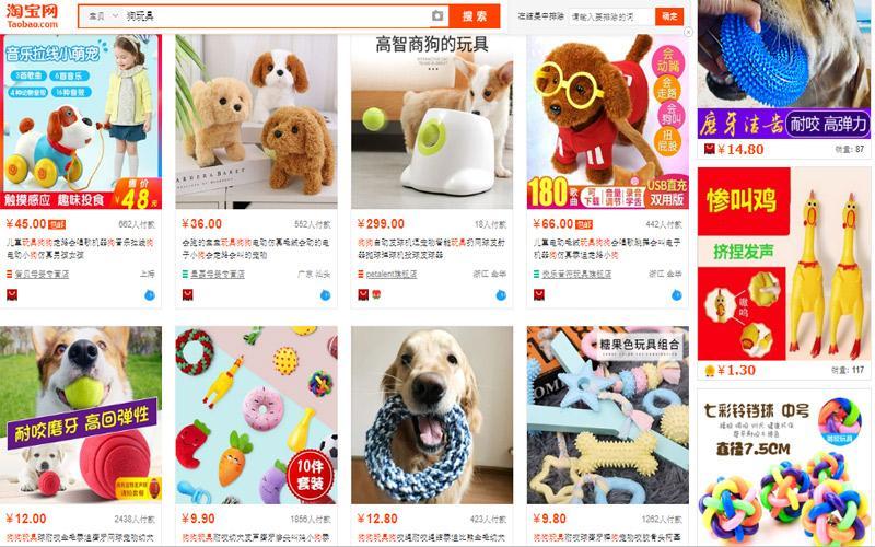 Nguồn hàng đồ chơi thú cưng giá rẻ trên website