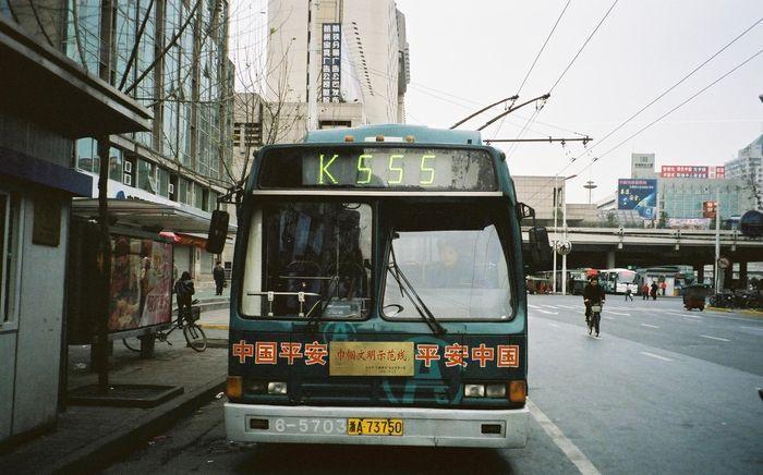 Phương tiện di chuyển khi đi du lịch Quảng Châu - xe buýt