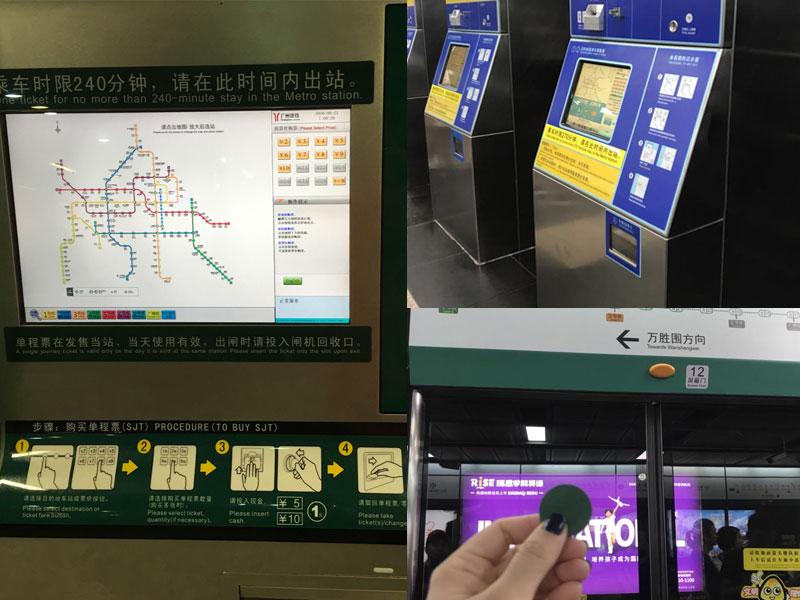Hướng dẫn mua vé tàu điện ngầm khi đi du lịch Quảng Châu 2019