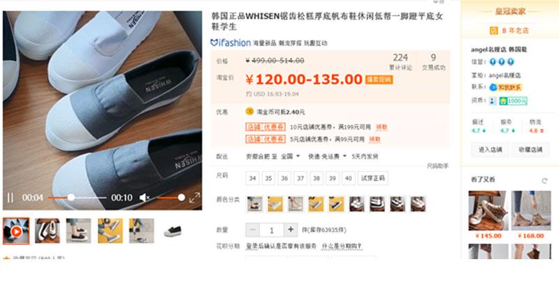 Giày bánh mì giá rẻ