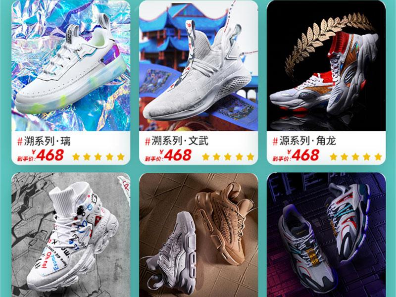 Đặt mua giày Lining trên website Tmall