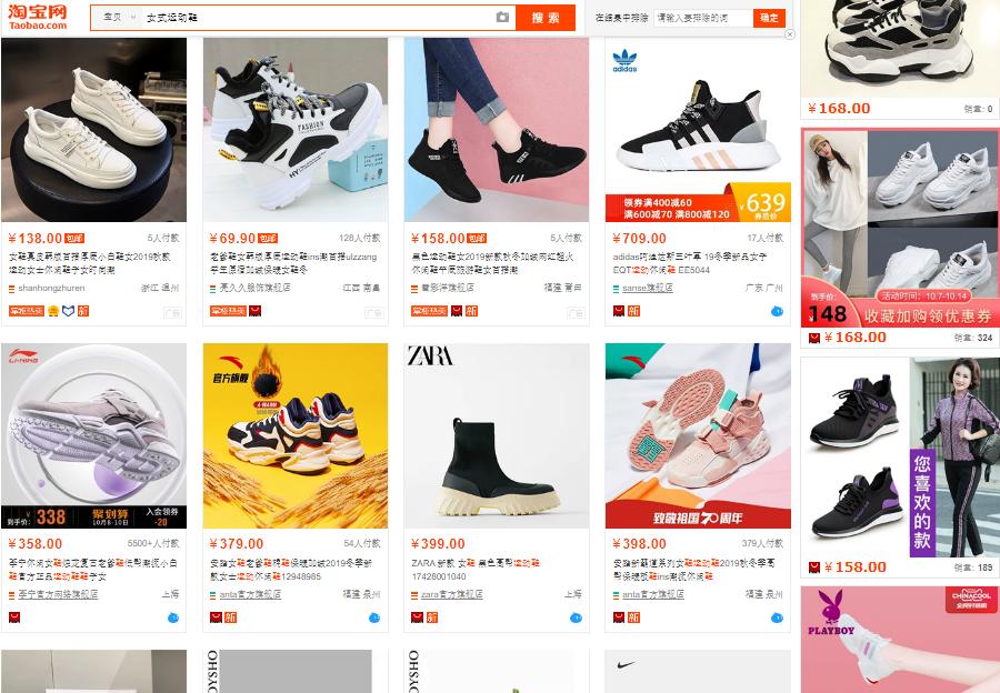 Giày thể thao nữ giá rẻ