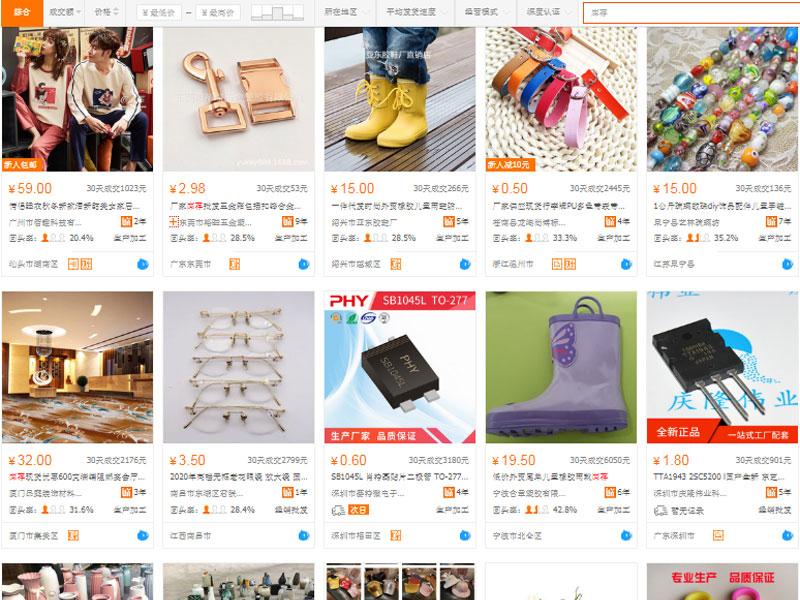 Nhập hàng trên website TMĐT Trung Quốc 1688, Taobao