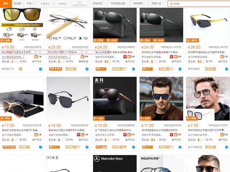 Nguồn hàng kính nam giá rẻ trên website