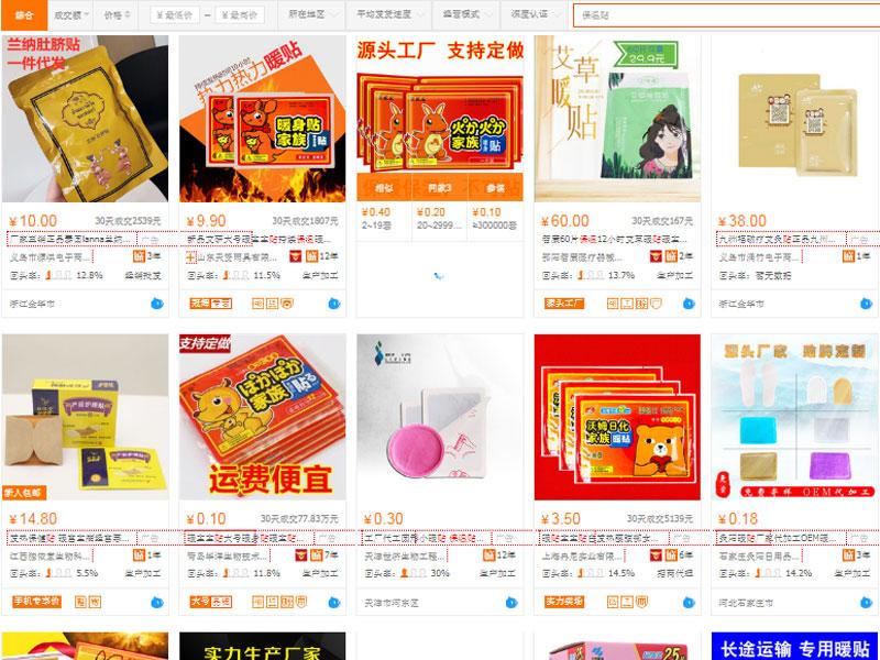 Nhập hàng trên các trang thương mại điện tử Trung Quốc