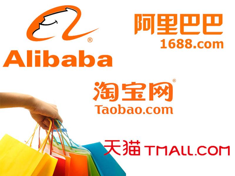 Đặt mua hàng Trung Quốc trên website 1688, Taobao, Tmall, Alibaba giúp bạn tiết kiệm thời gian, chi phí hơn