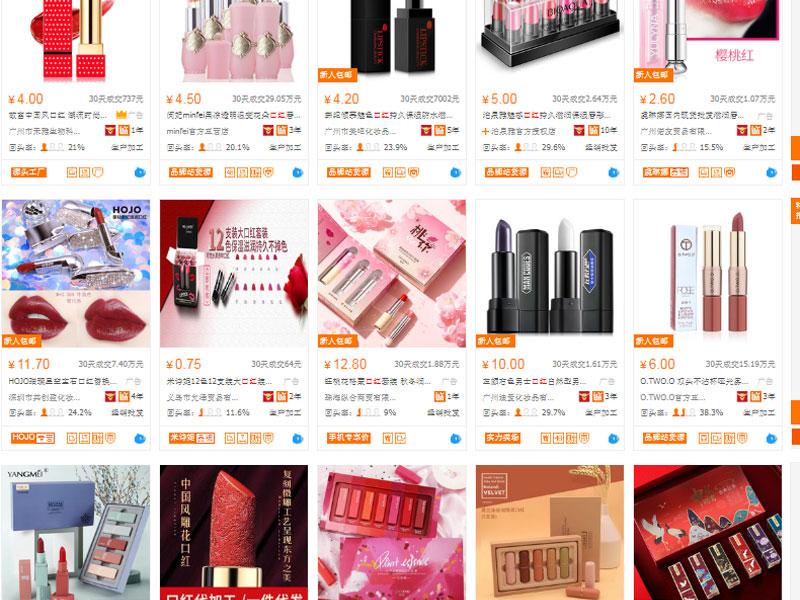 Quà tặng valentine Son môi