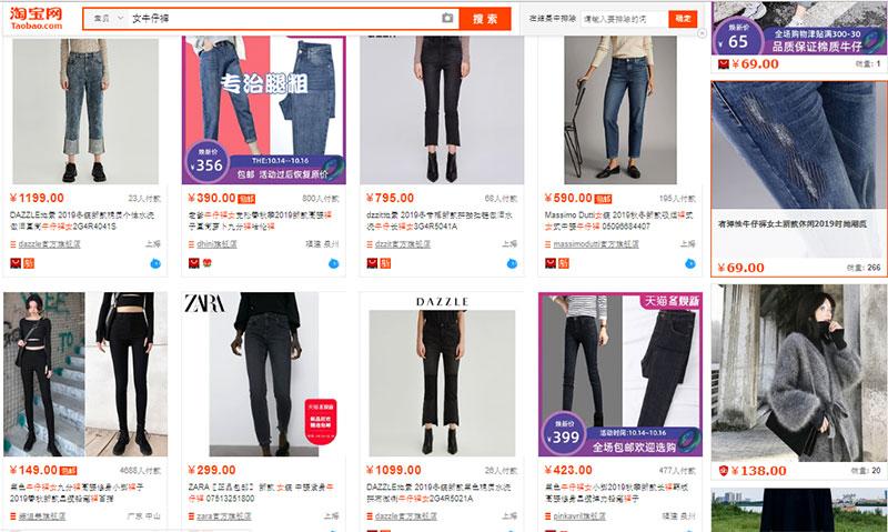 Quần jeans nữ trên website TMĐT luôn rất đa dạng các mẫu mã